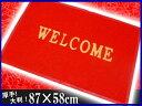 玄関マット/WELCOME/ウエルカムマット 赤■Lサイズ 87×58cm■店舗業務用