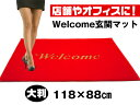 WELCOME玄関マット ウェルカムマット 赤 LLサイズ 118×88cm ☆店舗業務用☆