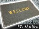 玄関マット/WELCOME/ウエルカムマット グレー■Lサイズ 88×58cm■店舗業務用
