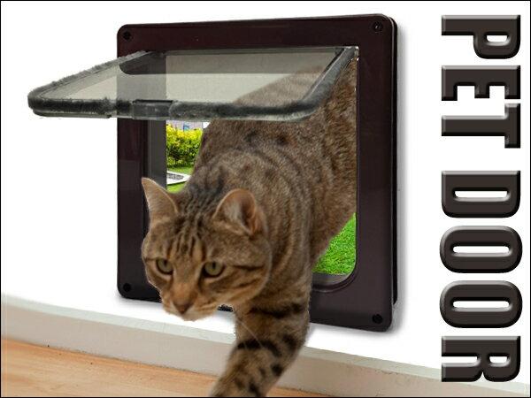 ペット用 ドア ペットドア 猫 小型犬用 出入り口 手動ロック付き