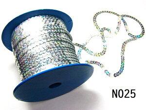 スパンコールテープ/スパンコールリボン1巻 幅6mm×長さ80m 平丸タイプ 各種