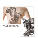 同梱可 超BIGタトゥーシール 背中に貼るタトゥー TATOO 刺青ボディーアート 鷲(47)29×23