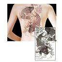 同梱可 超BIGタトゥーシール 背中に貼るタトゥー TATOO 刺青ボディーアート 鯉(46)30×23