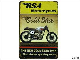 同梱可 ブリキ看板 ブリキプレート 30cm×20cm(42) BSAゴールドスター/オートバイ