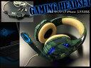 KOTION EACH ゲーミングヘッドセットPS4 ヘッドセット ps4 ヘッドフォン 3.5mmプラグ 高音質マイク付 カモフラ 迷彩(G) LED照明 ゲ...