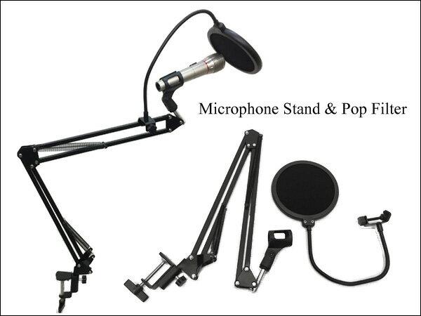 デスクアーム式 卓上マイクスタンドE + ポップブロッカーセット 伸縮式 ブラック
