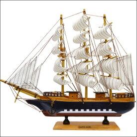 帆船模型 木製 ストライプ モデルシップA.B.C.D 完成品/数量限定