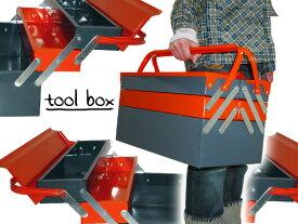 工具箱 スチール 5段 両開き 大容量 42cm ツールボックス 道具箱 車載工具 収納ボックス