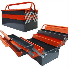 工具箱 スチール 3段 両開き 大容量 42cm ツールボックス 道具箱 車載工具 収納ボックス
