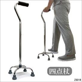 送料無料 自立型 軽量アルミ 4点杖 四点杖 4ポイントステッキ 歩行補助杖 10段階高さ調節可能