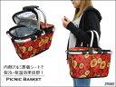 保冷 保温バッグ(17) マルチクーラーバスケット 折りたたみ式 買い物かご 大容量 34×23×28cm 薔薇 ローズ柄