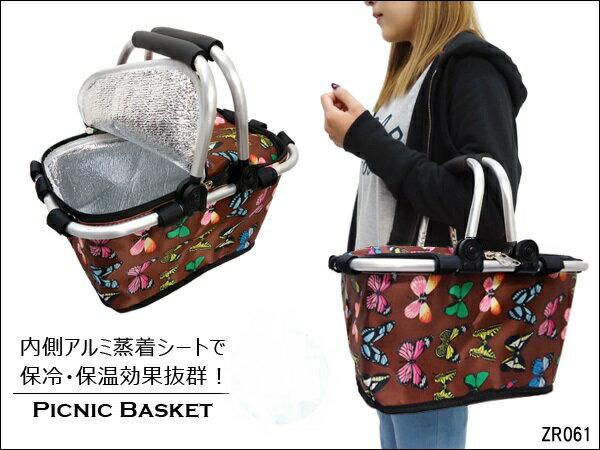 保冷 保温バッグ(18) マルチクーラーバスケット 折りたたみ式 買い物かご 大容量 34×23×28cm バタフライ アゲハ蝶柄