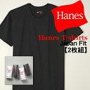 《セール 30%OFF》 ■ヘインズ クルーネック Tシャツ ジャパンフィット ブラック Hanes T-SHIRTS Japan Fit メンズ「S〜XL」