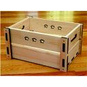 木箱 国産ひのき製BOX 収納ボックス バリエーション3種類