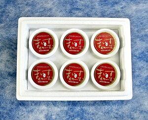 アイスクリーム.お中元.贈り物.母の日父の日プレゼント.ギフト. まいすくりーむ(発芽玄米入り)6個詰め合わせ