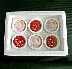 アイスクリーム.お中元.贈り物.母の日父の日プレゼント.ギフト. まいすくりーむ(発芽玄米入り+酒粕)6個詰め合わせ