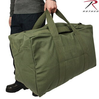 Military select shop WIP | Rakuten Global Market: ROTHCO Rothko ...