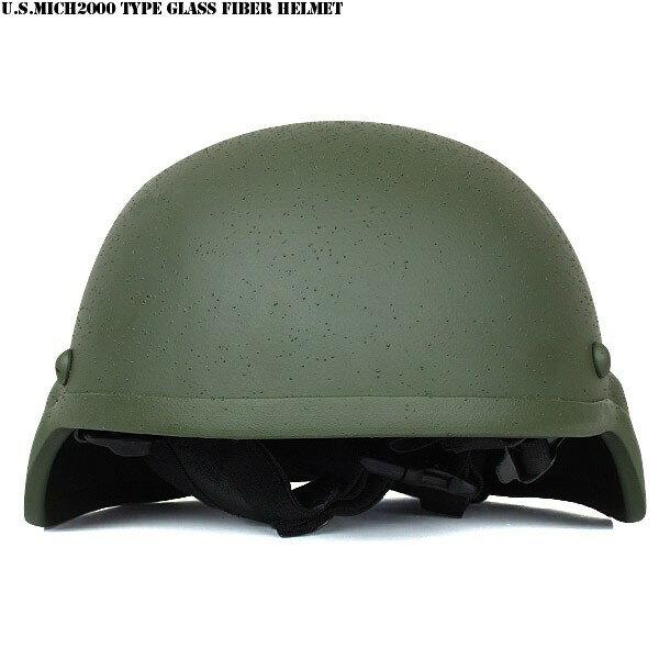 店内20%OFF開催中◆新品 米軍MICH2000タイプ グラスファイバーヘルメット オリーブ 特殊部隊に現在多く使用されている近代型ヘルメット 内装も衝撃吸収に優れた構造 低価格で再現しています WIP メンズ ミリタリー アウトドア ギフト プレゼント 父の日