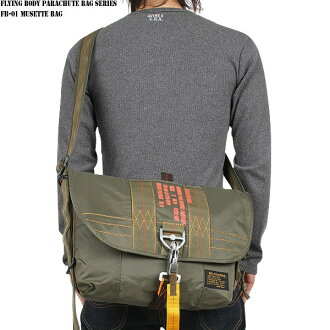 Military bags FLYING BODY PARACHUTE BAG SERIES FB-01 parachute Massett bag olive WIP military shoulder bag military military Messenger bag