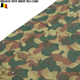 Item camouflage WIP real Belgium army M-54 camouflage tent shell USED extremely rare Belgium army tent shell idea as soon as something was born in so