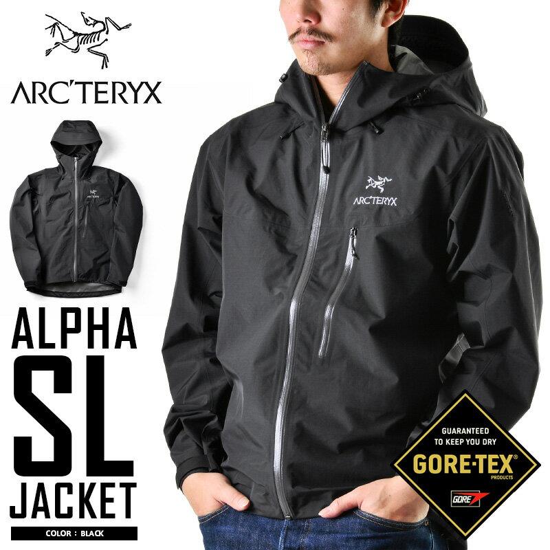 ARC'TERYX アークテリクス Alpha SL Jacket ストームジャケット 62368 アークテリクス 【クーポン対象外】 メンズ ミリタリー アウトドア WIP-1 クリスマス プレゼント