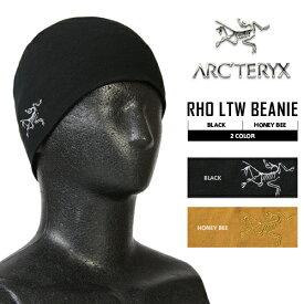 【あす楽】ARC'TERYX アークテリクス RHO LTW ビーニー 2色 アークテリクス WIP メンズ ミリタリー アウトドア 【Sx】 ブランド クリスマス