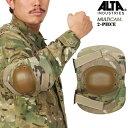 店内20%OFF◆ALTA アルタ FLEX タクティカルエルボーパッド Crye-MultiCAM【53010.16】 米軍や法執行機関にも 採用さ…