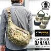 CORDURA 织物弹道弹道子弹子弹袋伪装香蕉 BMA 7118 6 颜色获得信任从世界各地使用伪装 WIP 的许多国家武装部队