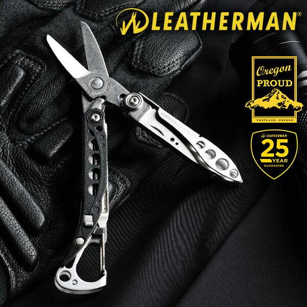 只今クーポンで15%OFF◆LEATHERMAN レザーマン STYLE CS マルチツール 25年保証付き マルチツール 万能ツール 万能ナイフ 十徳ナイフ アーミーナイフ 永く付き合っていける道具としての価値を追求 レザーマン LEATHERMAN メンズ ミリタリー アウトドア WIP-1