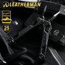 今だけ10%OFF◆LEATHERMAN レザーマン OHT - ONE HAND TOOL BLACK 25年保証付き マルチツール 万能ツール 万能ナイフ ...