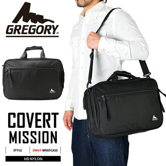 GREGORY Gregory Briefcase COVERT MISSION covert mission HD NYLON ★ WIP GREGORY Gregory