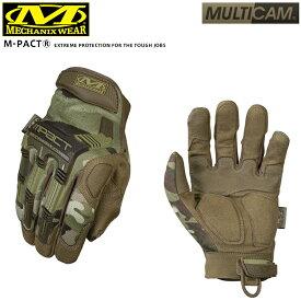 店内20%OFF◆サバゲー グローブ Mechanix Wear メカニックス ウェア M-Pact Glove Multi Cam (エムパクトグローブ マルチカム) サバゲー グローブ WIP メンズ ミリタリー アウトドア【海の日山の日!レジャーシーズン到来】