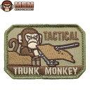 只今クーポンで10%OFF◆【ネコポス対応】 MIL-SPEC MONKEY ミルスペックモンキー パッチ(ワッペン) Tactical Trunk Monke...