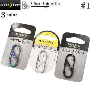 【クーポンで最大15%OFF】NITE IZE ナイトアイズ S-BINER STAINLESS (エスビナーステンレス)#1 3色 シャープなデザインとカラーが COOLなステンレススチール素材 便利な使い方が可能なS字型カラビナ W