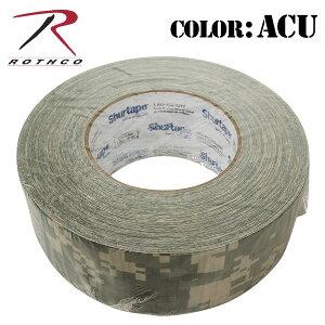 【15%OFFクーポン対象】【あす楽】Rothco ロスコ 8234 ミリタリー ダクトテープ ACUカラー 粘着力は一般的なガムテープよりとても強力 機能性抜群のダクトテープ WIP メンズ ミリタリー アウトド