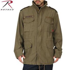 店内20%OFF◆[M-65] ROTHCO ロスコ VINTAGE M-65ジャケット RUSSET BROWN 長年着込んだ雰囲気を 見事に再現しています! U.S.ミリタリー名品中の名品 ROTHCO ロスコ M-65 WIP メンズ ミリタリー アウトドア【海も山も!レジャーシーズン到来】