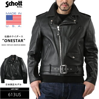 SCHOTT shot 7007 ONESTAR leather jacket 613US VINTAGE 1960's vintage one star fit reprint Marlon brand model Japanese silhouettes coupons accepted