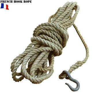 享受真正法国军队钩绳户外与生存中必不可少的物品的真实一盘