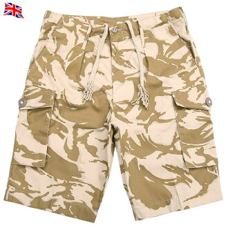 Real brand new British Army combat shorts (shorts) desert DPM Camo size adjustable, elegant and sharp camouflage pattern waist straps are integrated with camouflage Camo shorts short pants