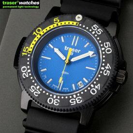 ポイント10倍!TRASER トレーサー 腕時計 NAUTIC Rubber P6504.93C.6E.03 9031523 ミリタリーウォッチ TRASER トレーサー 腕時計 TRASER トレーサー 【クーポン対象外】 WIP ミリタリー WIP メンズ ミリタリー アウトドア