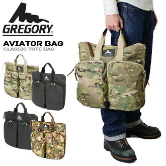 GREGORY Gregory AVIATOR BAG Aviator bag Totes four colors (prints, HD nylon) ★ WIP GREGORY Gregory