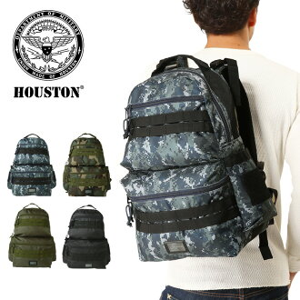 HOUSTON Houston 6645 military backpack mss WIP mens