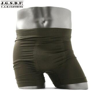 J. G. S. D. F. sdf 6522 Boxer pants OD military