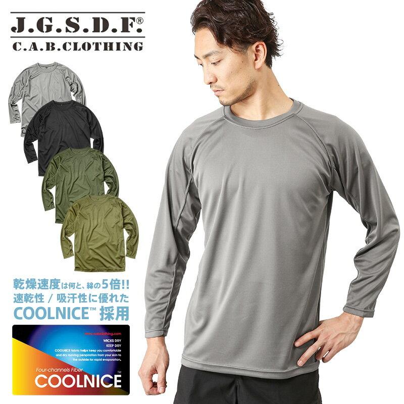 C.A.B.CLOTHING J.G.S.D.F. 自衛隊 COOL NICE 長袖Tシャツ 6524 【クーポン対象外】 WIP メンズ ミリタリー アウトドア【父の日ギフト プレゼントに】 ミリタリーシャツ
