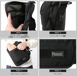 Military select shop WIP | Rakuten Global Market: [Military bags ...