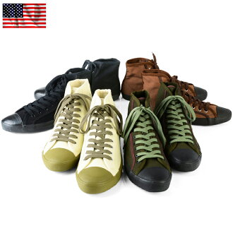 신품 미군 1945ARMY 산호 신발 mss WIP 남성