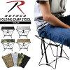 ROTHCO 罗斯科折叠营凳 (椅子) 4 色军事椅子便携式椅子折叠椅子户外伪装的椅子上
