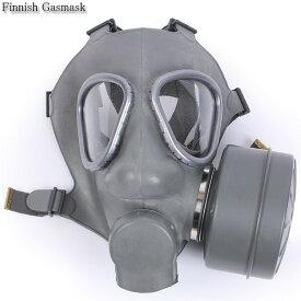 実物 新品 デッドストック フィンランド軍ガスマスク WIP メンズ ミリタリー アウトドア スポーツ 送料無料 【クーポン対象外】 父の日【T】