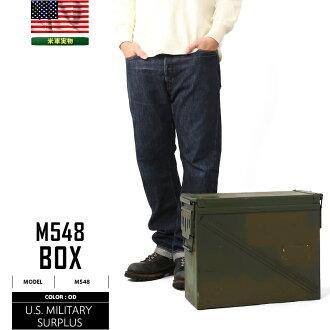实物美军M548 AMMO BOX弹药箱mss WIP人