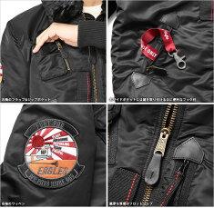 ◆ALPHAアルファUSA50thANNIVERSARYINJECTORフライトジャケット5色フライトジャケットALPHAUSAミリタリージャケットALPHAINDUSTRIESmssWIP送料無料0601楽天カード分割10P06Aug16